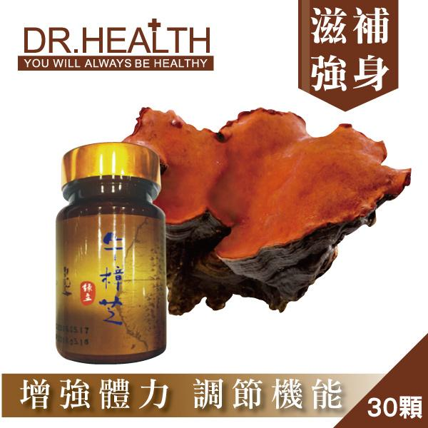 【Dr.Health】牛樟芝錠