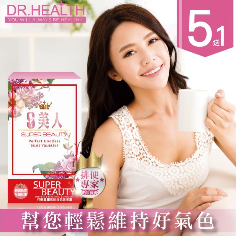 益生菌超暢素 (5送1)