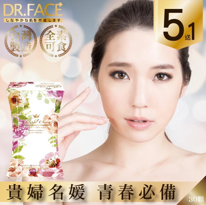 【Dr.Face】 蜂王乳胜肽青春膠囊(5盒)