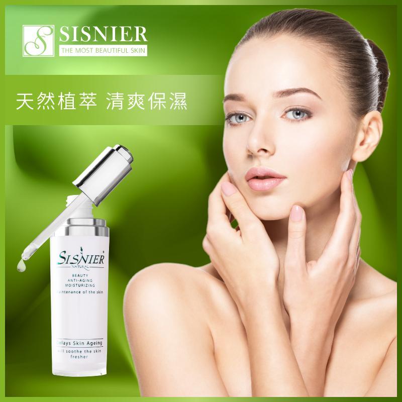 sisnier零油光清爽控油調理精華液