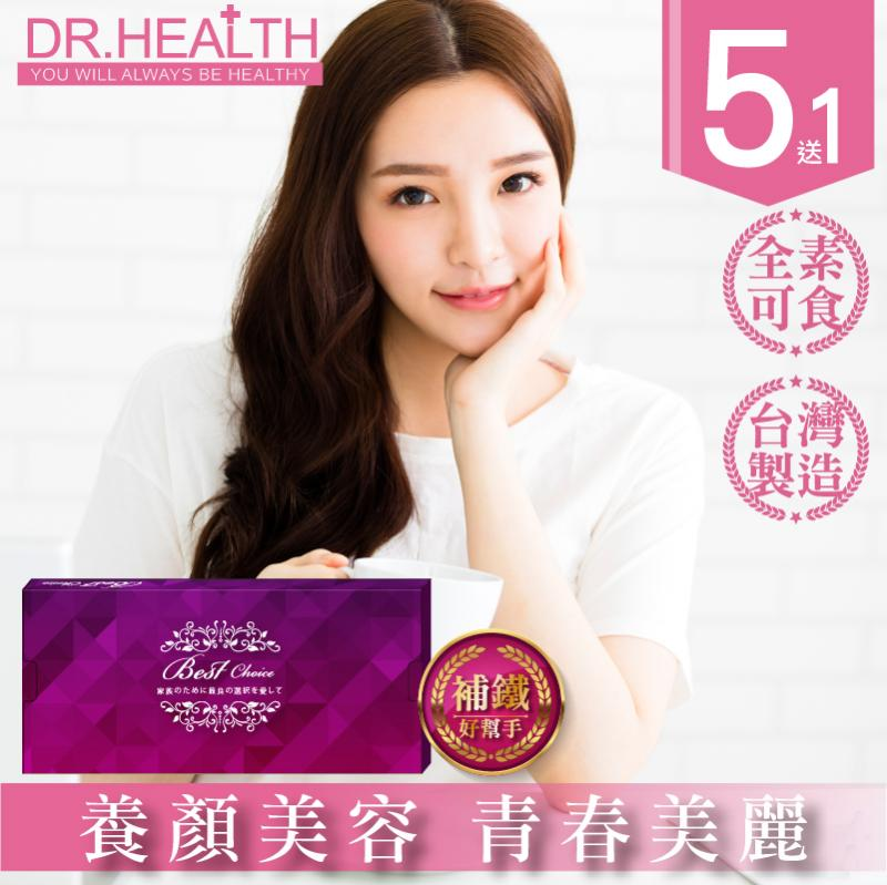 【DR.Health】愛爾活力補養液-補鐵(5送1)