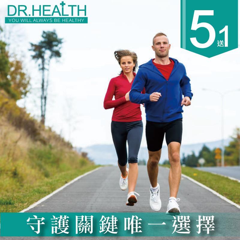 【DR.Health】Good關鍵葡萄糖胺錠-5盒