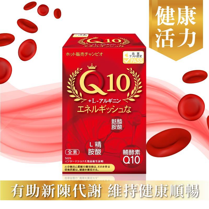 達特漢司-健康8D補精精華